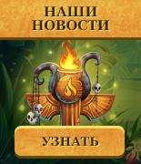 онлайн казино eldorado-wish.com/games